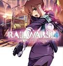 RAIL WARS!4 -日本國有鉄道公安隊-