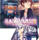 RAIL WARS!5 -日本國有鉄道公安隊-