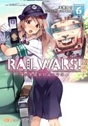 RAIL WARS!6 -日本國有鉄道公安隊-
